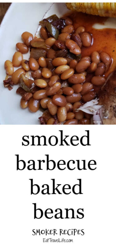 Barbecue baked beans are the perfect Summer side dish when you are using your smoker. Easy recipe to make and smoke right along with the rest of your food.