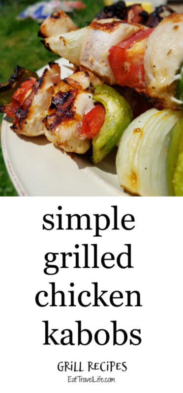 Do you love to grill? Have you tried making chicken kebabs? We've got delicious and simple Italian chicken kabobs that are perfect for a quick meal.