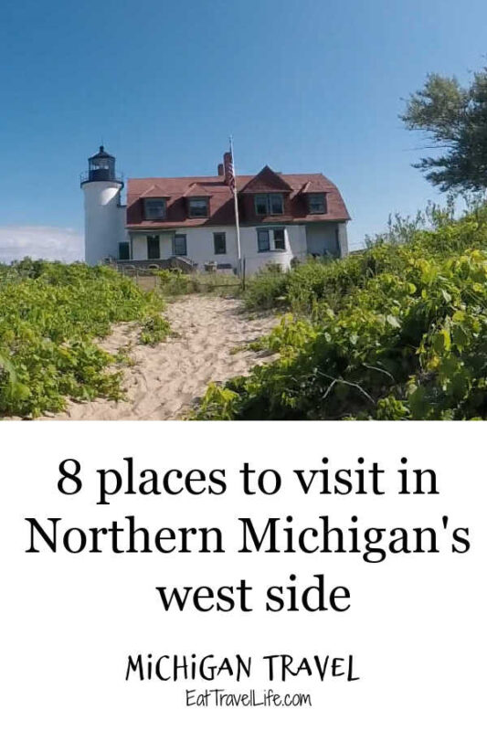 Looking for a small town feel, with a relaxing atmosphere? We've got 8 different things to do in Northern Michigan on the west side for you.