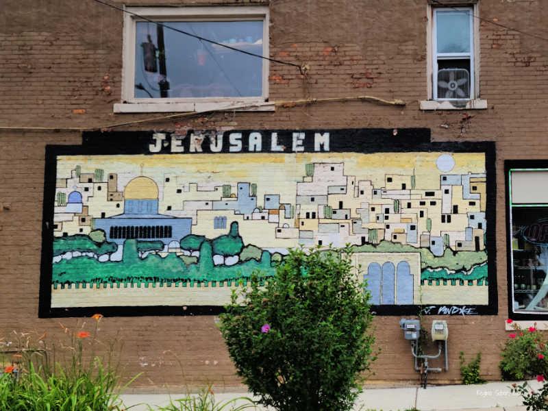 street art Jerusalem Bakery Mural Lansing Michigan